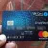 Check Your SBI Simply Save Card Limit in Just a Click