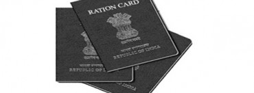 Ration card, Pan card Aadhar card which one is the ultimate card for Indian citizens